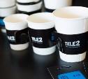 Tele2 угостит туляков бодрым интернетом и кофе