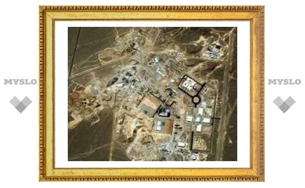 Около ядерного центра в Натанце обнаружены подземные тоннели