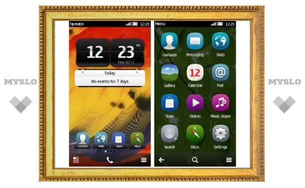 Представлена новая версия Symbian