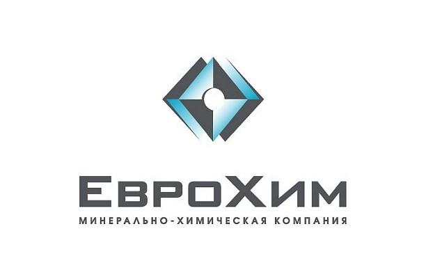Социальная программа «ЕвроХима» признана лучшей в России