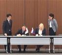 В Тульскую область придет японский капитал