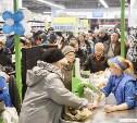 Пенсионерам сделают скидки на продукты