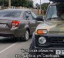 «Накажи автохама»: в Дубне водитель вынудил других нарушить ПДД