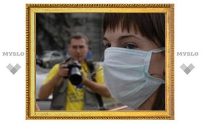 Туляки в окружении свиного гриппа