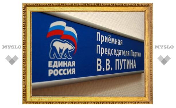 Тульская общественная приемная Путина входит в пятерку лучших в ЦФО