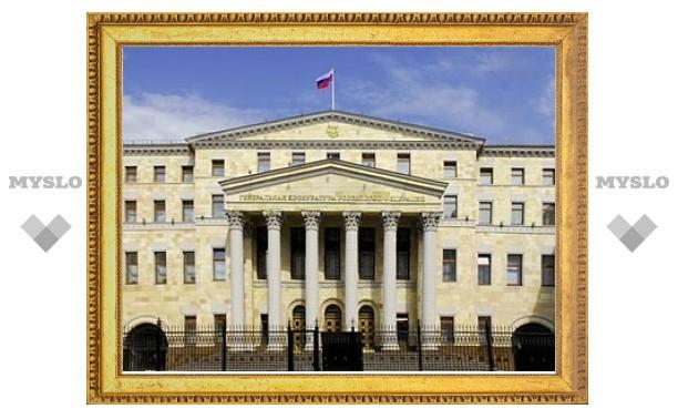 Генпрокуратура РФ потребует экстрадиции Закаева из Польши