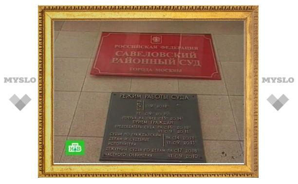 Судью по искам Лужкова к Жириновскому наказали за подрыв доверия