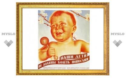 C начала года от вспышек кишечных инфекций в РФ пострадали 1,3 тысячи детей