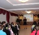 Сотрудники тульского УГИБДД провели мероприятие для школьников
