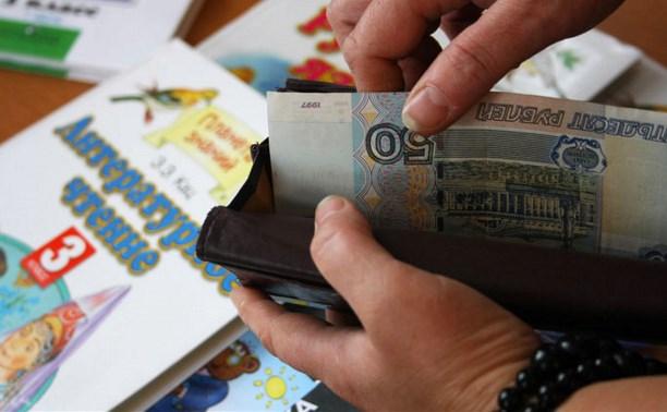 Учителям, медикам и соцработникам повысят зарплату
