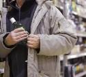 Жителя Новомосковска осудят за кражу шампуня и спиртного из магазина