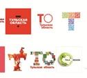 Голосование за бренд Тульской области завершено