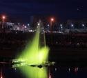 Тулякам впервые показали шоу фонтанов