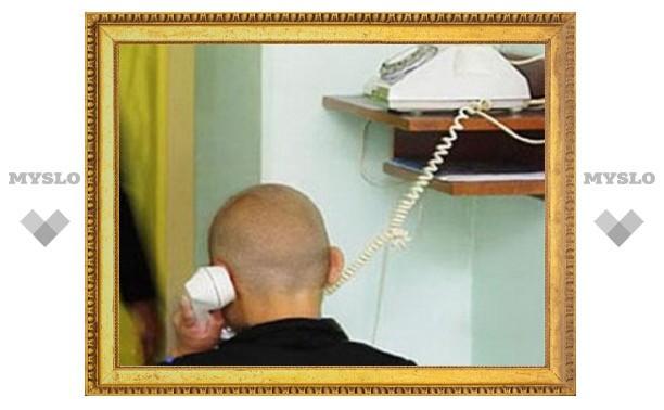 Телефонный мошенник обманул тулячек на 200 тысяч рублей