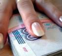 Продавцы ювелирного салона подозреваются в присвоении более 200 тысяч рублей
