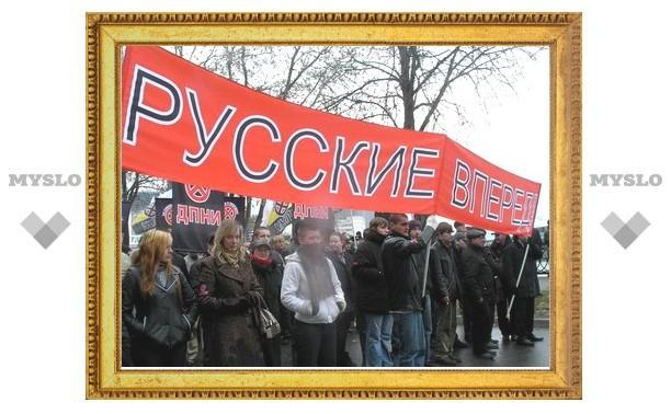 """Администрация Тулы: """"Русский марш"""" в городе действительно состоится"""