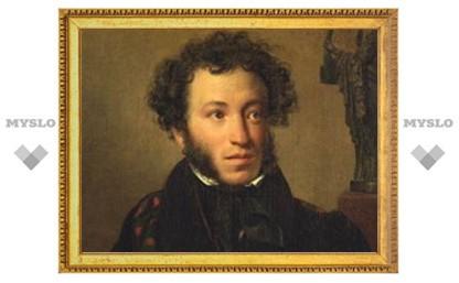 В Туле состоится Пушкинский вечер