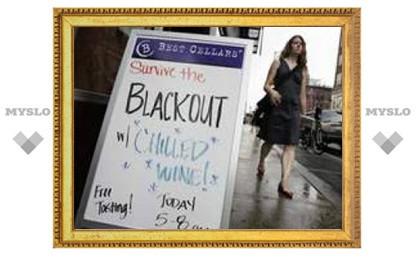 Манхэттен и Бронкс на час остались без света