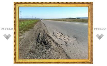 Дороги в Тульской области начнут ремонтировать 15 мая