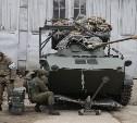 Российские и белорусские десантники проходят учебные сборы в Тульской области