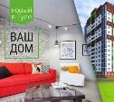 Последние квартиры от 1 миллиона рублей на проспекте Ленина в Туле!