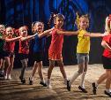 Яснополянский театр танца «Элегия» отмечает 30-летие
