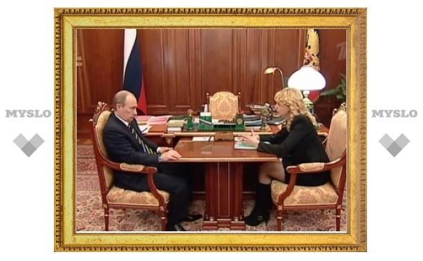 Путин поручил Минздраву подумать о финансовой поддержке сельских врачей