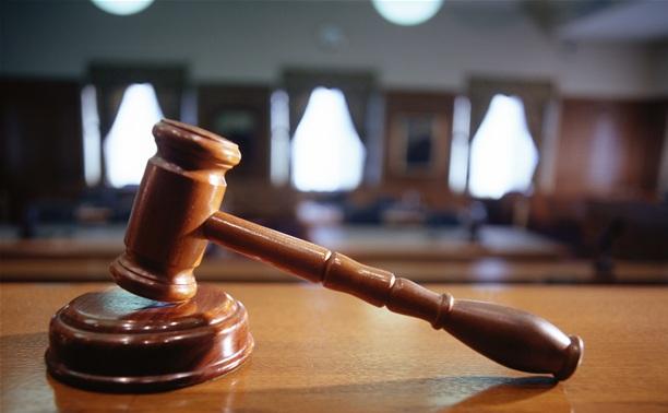 В Каменском районе осудили 82-летнего директора школы