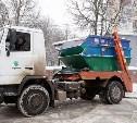 В Тульской области тариф на вывоз мусора может снизиться на 22%