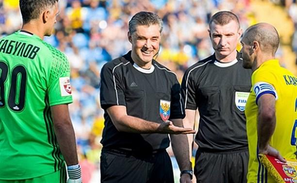 Назначен главный арбитр на матч «Тосно» – «Арсенал»