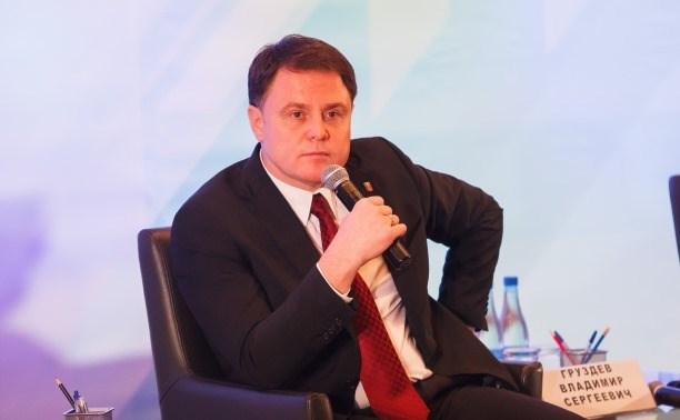 Владимир Груздев – предпринимателям: Поддерживать будем только окупаемые проекты