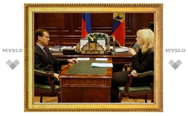 Минздрав передал Медведеву список жизненно важных лекарств