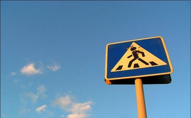 В России может появиться знак «Приближение к пешеходному переходу»