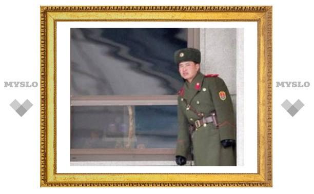 КНДР обвинила Южную Корею в покушении на свою территорию