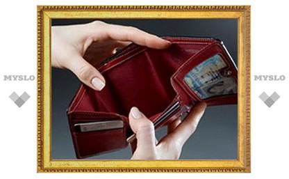За прошлый год на зарплатах чиновников сэкономили 52 миллиона рублей