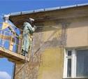 Тульская область получит 93 млн рублей на капремонт жилья