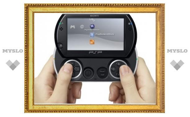 Sony снизила цену на PSP Go