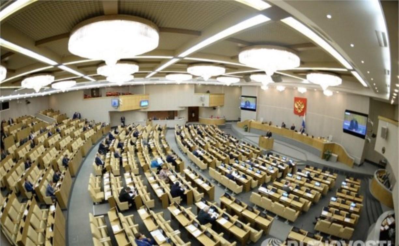 Госдума одобрила «налоговые каникулы» для индивидуальных предпринимателей