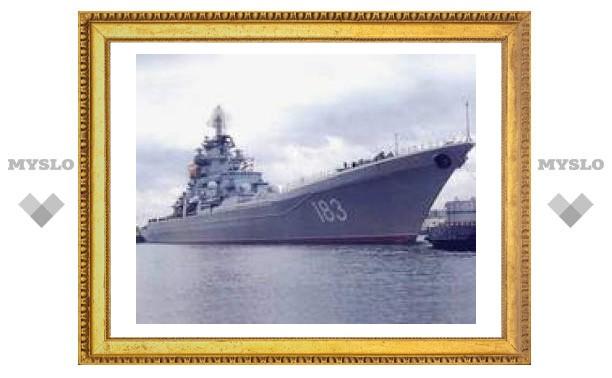 В Туле почтили память военных моряков