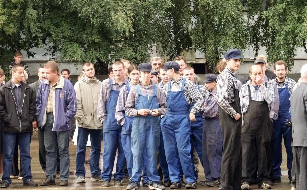 До конца 2015 года в Тульской области будет создано более 16 тысяч рабочих мест