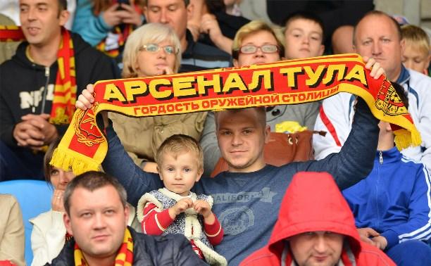 28 сентября стартует продажа билетов на матч «Арсенал» — «Волга»