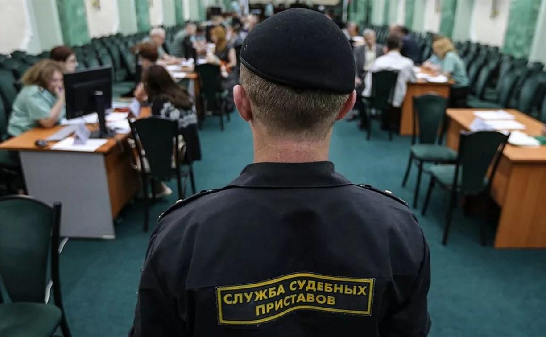 Жители Тульской области могут пожаловаться на действия коллекторов судебным приставам