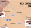 Психиатр-криминалист: «Маньяки с трассы «Дон» убивают из мести»