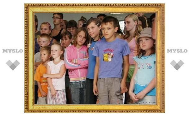 В правительстве Тульской области назначили уполномоченного по правам ребенка