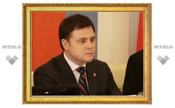 Губернатору Тульской области ищут помощника по молодежной политике
