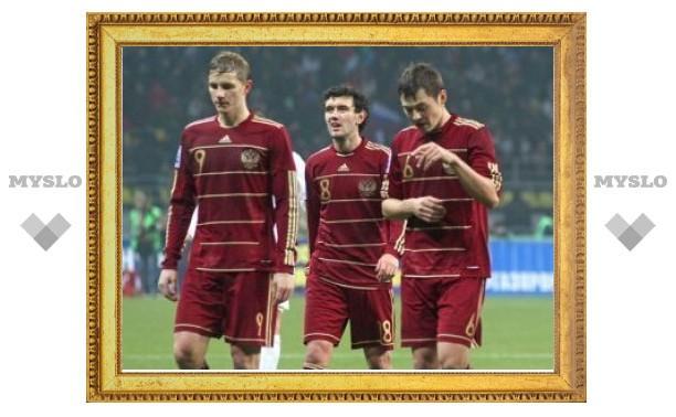 Сборная России осталась за пределами первой десятки рейтинга ФИФА
