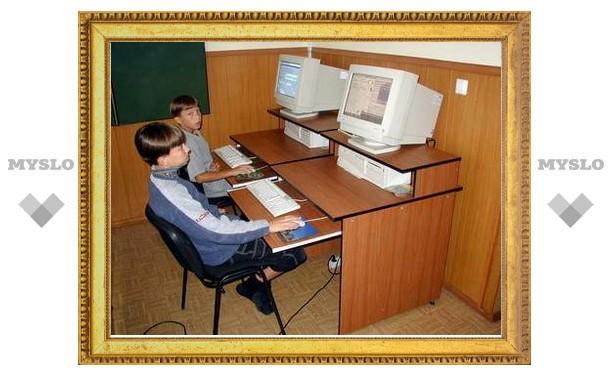 Юных туляков приглашают на курсы web-разработчиков
