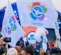Тула прогремит на Всемирном фестивале молодежи и студентов