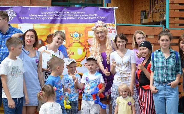 В Туле прошёл фестиваль «Семейные традиции»