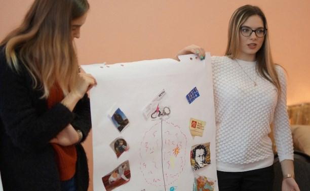В Туле прошел тренинг-семинар по работе с молодежью
